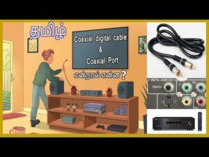Esta e-Ferreteria.es es un fantástico sitio para que adquieras 【Cable Coaxial Thin】